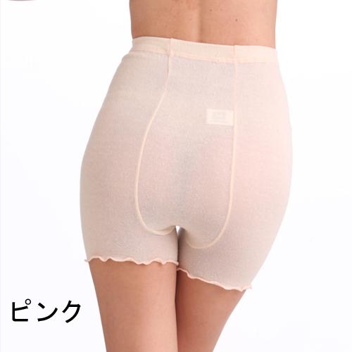 冷えとり肌着 肌側シルク 重ねばきパンツ1分丈 日本製