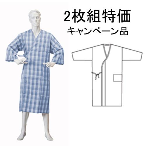【2枚組】紳士カラーガーゼねまき(内ひもタイプ)湯上り【当店限定2枚組特価】  キャンペーン商品