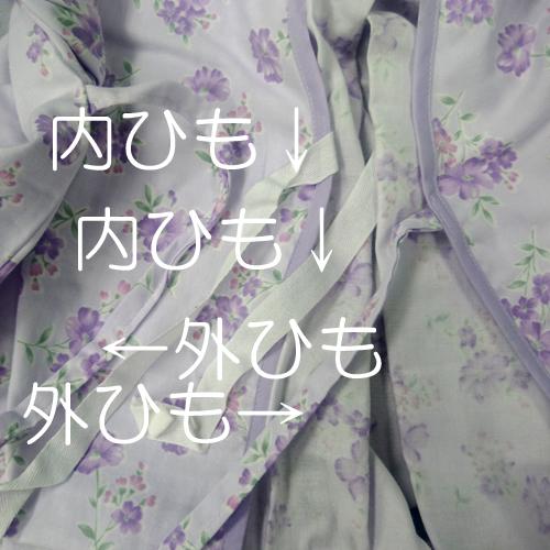 【2枚組】婦人カラーガーゼねまき(内ひもタイプ)湯上り【当店限定2枚組特価】  キャンペーン商品