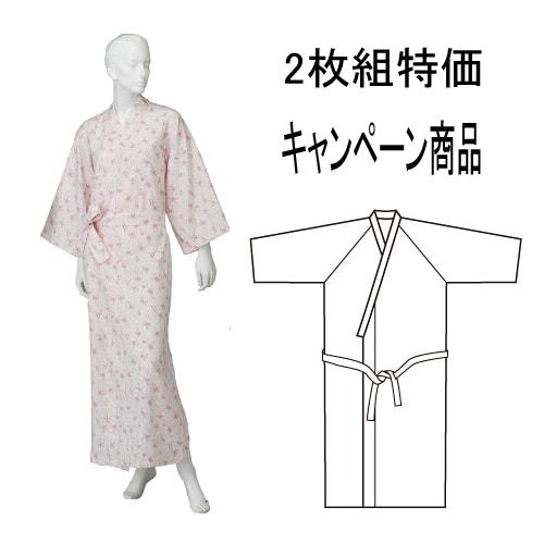 【2枚組】婦人カラーガーゼねまき。帯付き。 【当店限定2枚組特価】  キャンペーン商品
