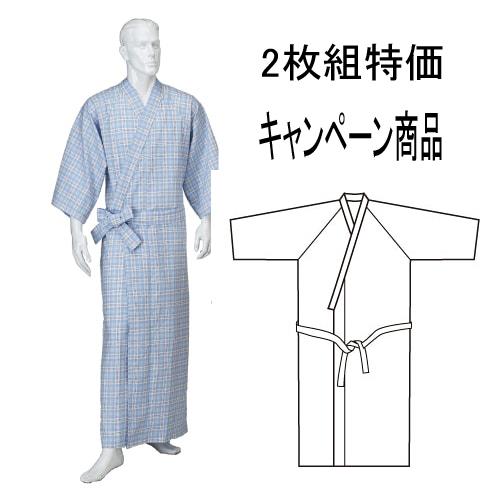 【2枚組】紳士カラーガーゼねまき。帯付き。 【当店限定2枚組特価】  キャンペーン商品