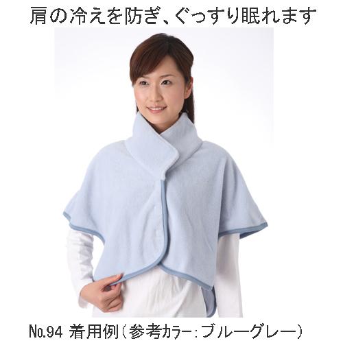 フリース肩掛け 日本製