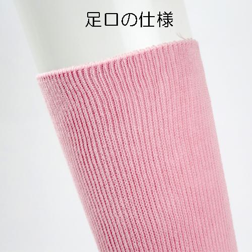 ふくらはぎ楽らくソックス <婦人> 綿混 春夏用 日本製
